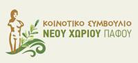 Neo Chorio Pafos Sticky Logo