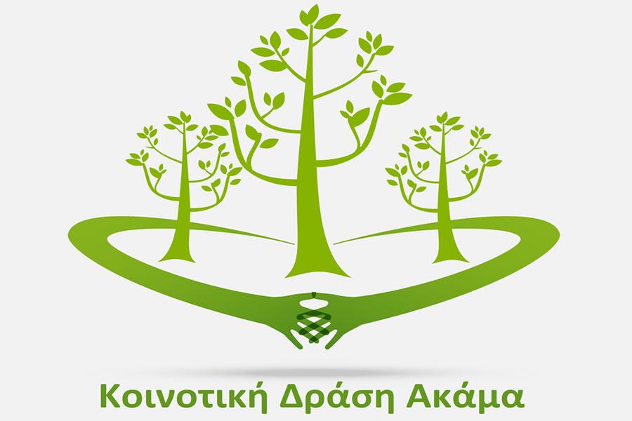 Κοινοτική Δράση Ακάμα Κύπρος