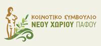 Neo Chorio Pafos Logo